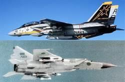 雄貓與狐蝠:MiG-25和F-14的空中生死鬥
