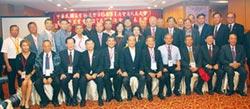 工協、省工業會會員大會 蔡圖晉與葉政彥分別續任第6屆、第27屆理事長