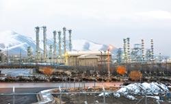 濃縮鈾庫存 伊朗跨紅線