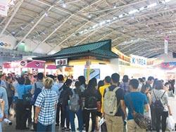 台北食品博覽會 韓國人氣產品參展