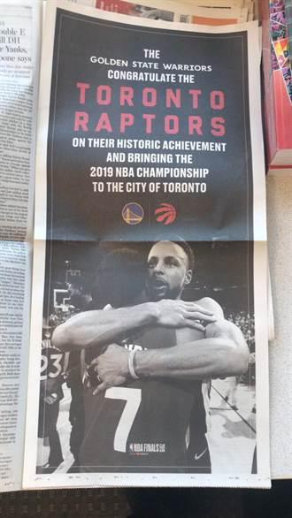 NBA》勇士展現風度 買廣告慶祝暴龍奪冠