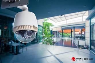 趨勢科技攜晶睿 強化網路攝影機安全