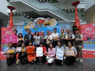 台灣金餅獎競賽起跑 金餅傳藝餅第一