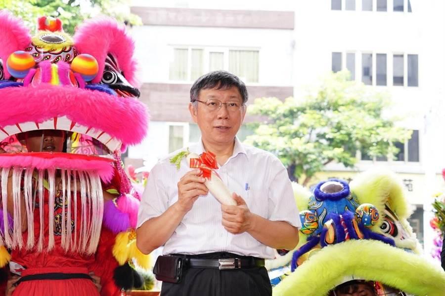 台北市長柯文哲今早出席全市「首件危老重建案開工典禮」。(北市府提供)