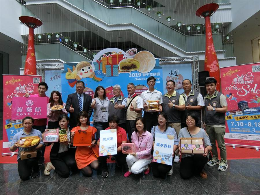 台中糕餅節豐原場展售活動22日將在豐原太平洋百貨前廣場登場,邀請30家優質糕餅美食業者共襄盛舉。(盧金足攝)