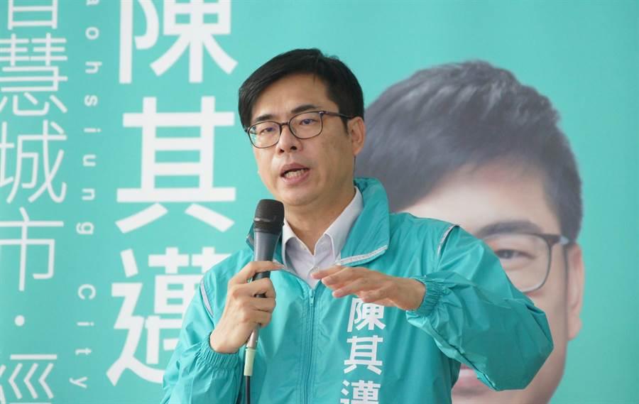行政院副院長陳其邁。(陳其邁臉書)