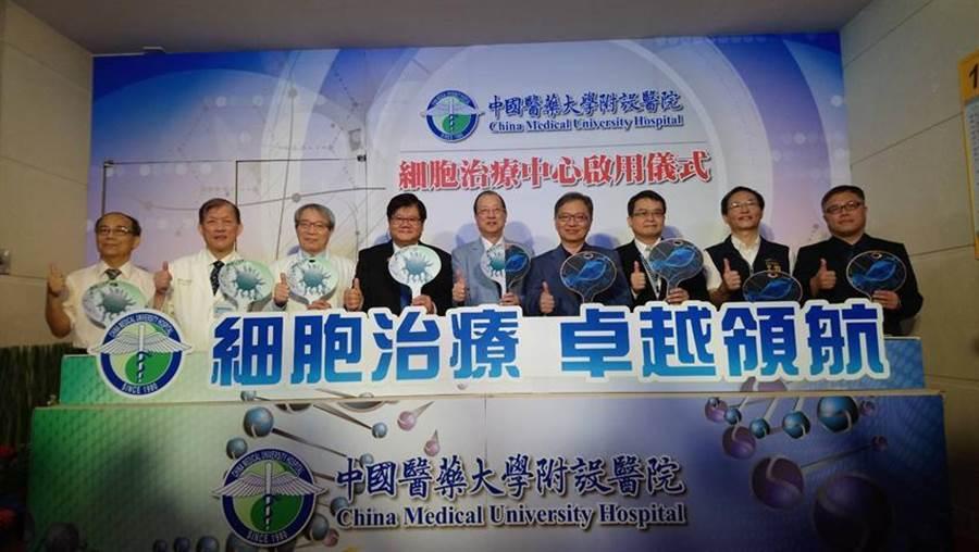(圖中國醫藥大學附設醫院「細胞治療中心」,18日正式啟用。圖:曾麗芳)