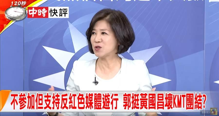 不參加但支持反紅色媒體遊行 郭挺黃國昌壞KMT團結?