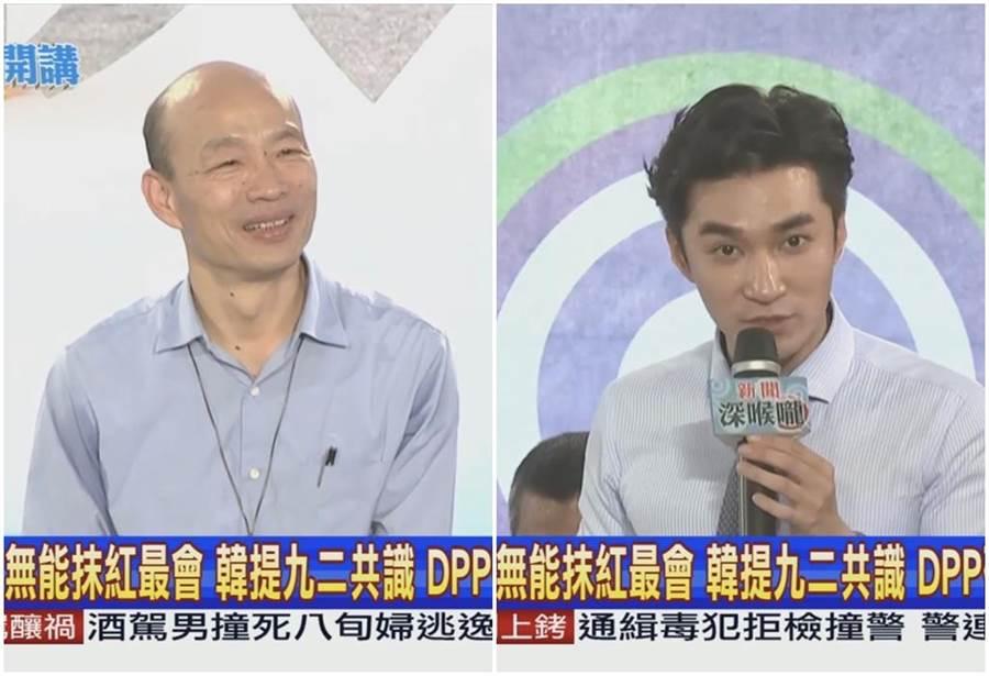 韓國瑜市長加持,王又正主持的《新聞深喉嚨》收視創佳績。(中天)