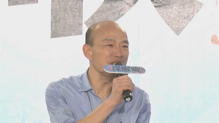 韓國瑜市長為王又正主持的《新聞深喉嚨》加持。(中天)