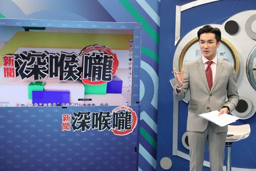 王又正主持的《新聞深喉嚨》收視創佳績。(中天)