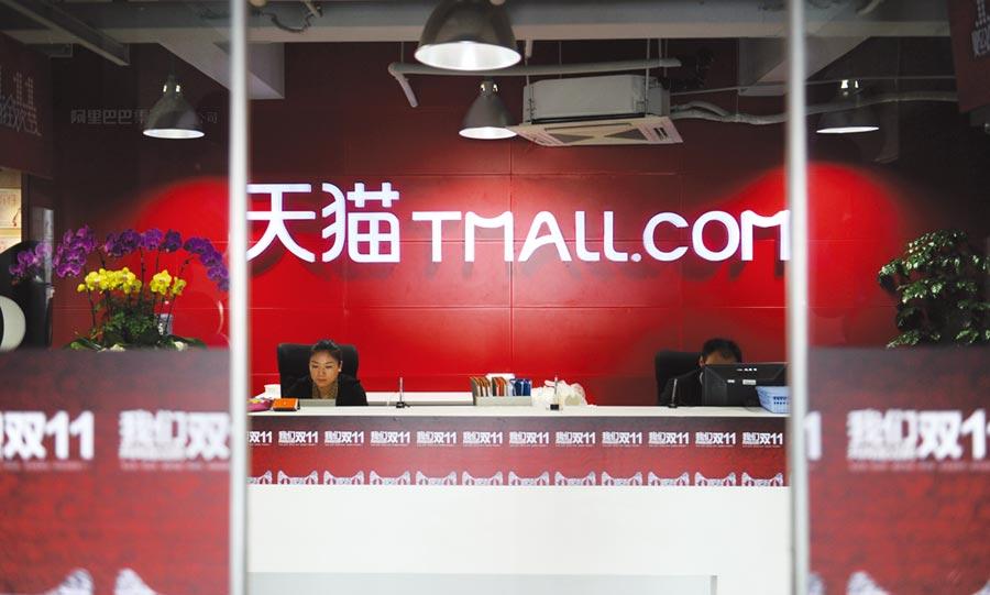 消費電子行業本土品牌在「億元俱樂部」中占比過半。天貓618開場首日僅16分鐘,超越去年60分鐘成交金額。圖/新華社