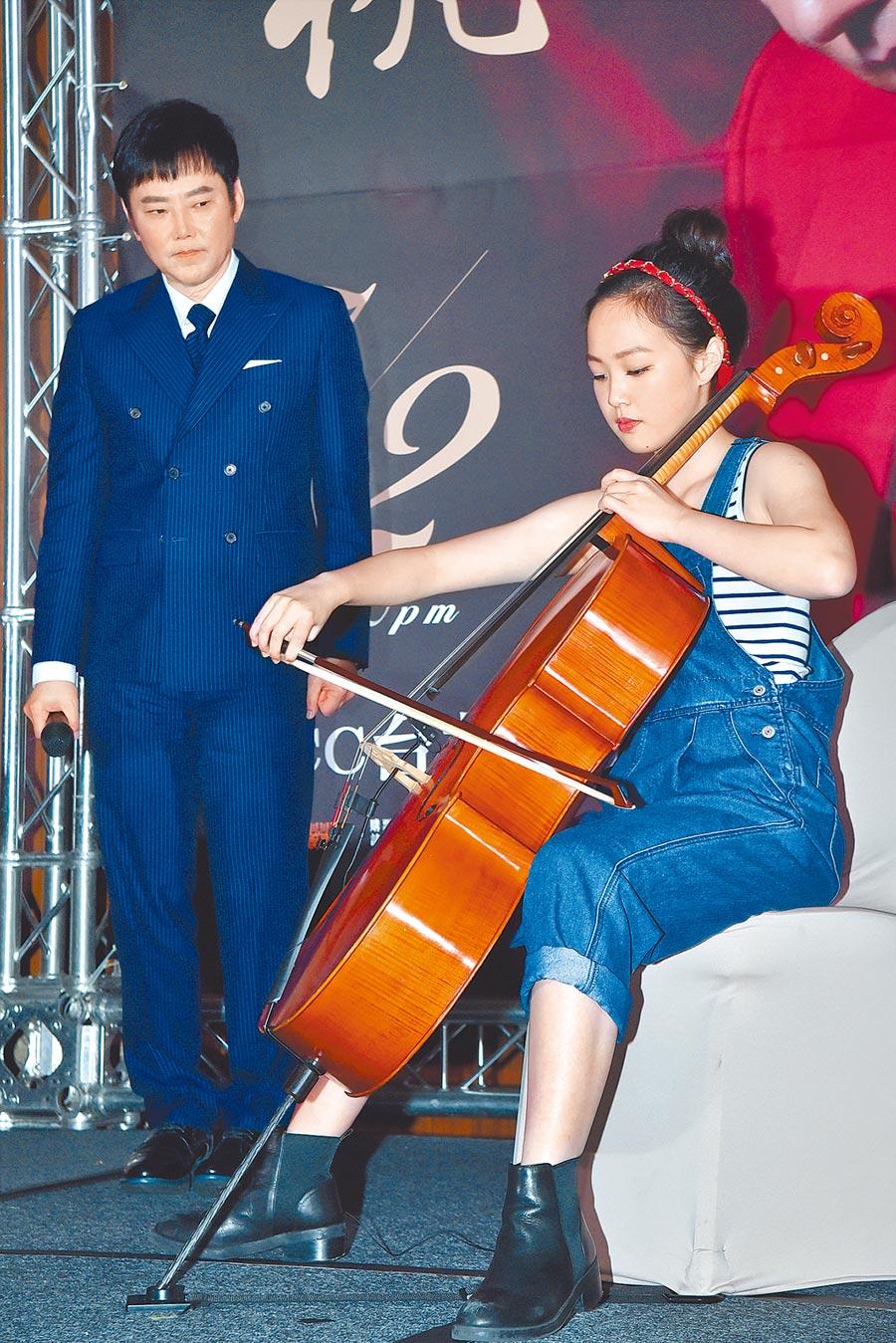 陳妤安3年前在爸爸陽帆演唱會記者會上表演大提琴。(資料照片)