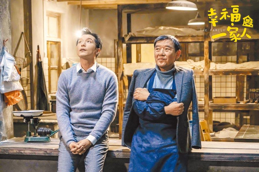 邱澤(左)與李立群合演的《幸福一家人》收視與口碑俱佳。