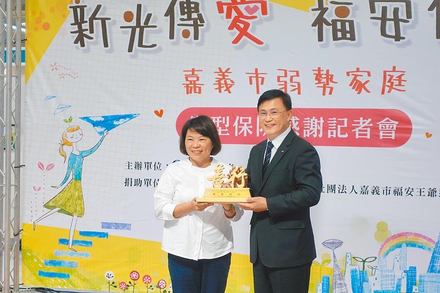 嘉義市黃敏惠市長(左)贈與新光人壽感謝牌,由新光人壽温英宗副總經理(右)代表受贈。(新光人壽提供)