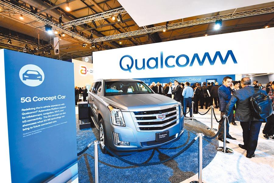 2018年2月26日,美國高通公司5G無人駕駛概念車在西班牙巴塞隆納世界移動通信大會展出。(新華社)