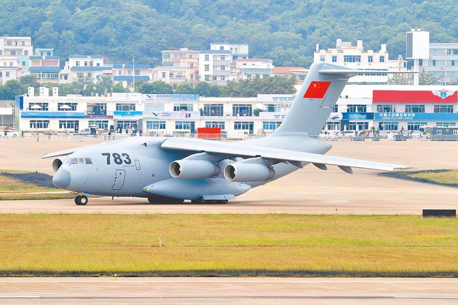 大陸國產運-20大型運輸機已批量服役。(中新社資料照片)