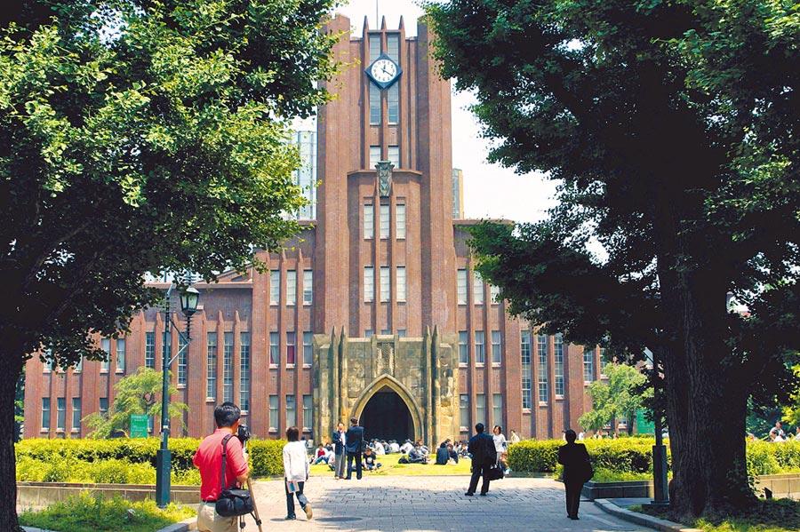 日本留學被視為「性價比之選」,圖為日本東京大學。(本報系資料照片)