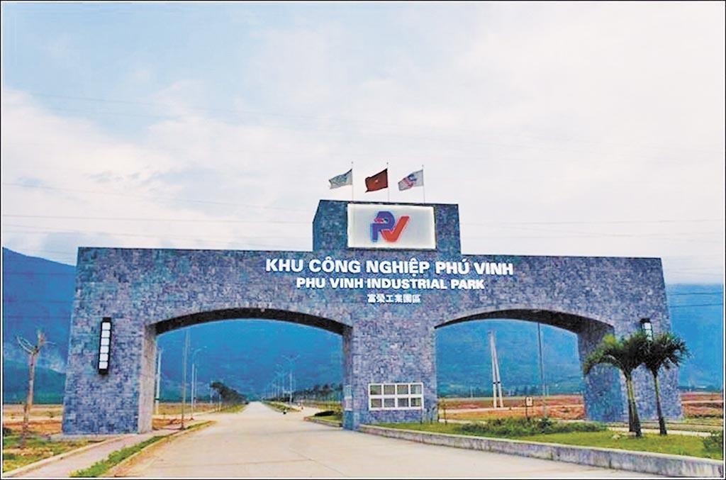 越南台商獨資開發的富榮工業園區。(本報系資料照片)