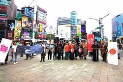 台藝術團體西門町踩街!愛丁堡藝穗節秀台灣