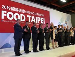 台北食品展轉單效應?今年規模衝破5千攤位、暴增25%
