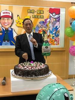 員工幫聲寶總裁陳盛沺慶生 他許下3願望