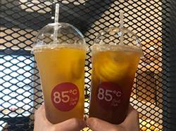 85度C一顆檸檬系列飲品第2杯10元 促銷活動僅限3天