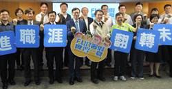 台南市府暑期實習計畫 116位不同校系學生參加