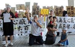 生活籠罩臭氣 屏東鄉民舉布條抗議