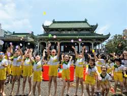 幼兒園潑水慶畢業 水槍、水杓盡出換歡笑