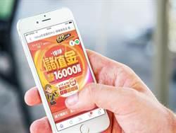 電商決戰年中慶 Yahoo奇摩購物中心訂單飆3倍