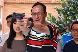朱立倫林口高中玩射擊 力推青年體育部