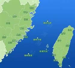 軍方證實:2艘加拿大籍軍艦18日航經台海