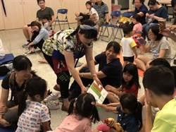閱讀教育向下扎根創親子共讀 說故事結合客語傳承