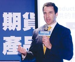 新加坡交易所指數服務部主管Simon Karaban:MSCI新興市場期貨指數 流動性高