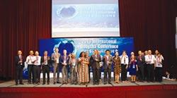 東沙國際研討會 精采登場