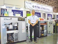 維恩代理Hitachi日立空壓機 業績高成長