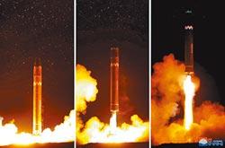 北韓聯手伊朗 暗中開發核導彈