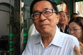 罷免韓國瑜  扁:冤冤相報何時了