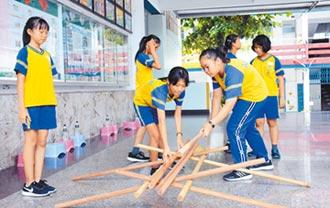社區組學習營 畢業生fun心玩