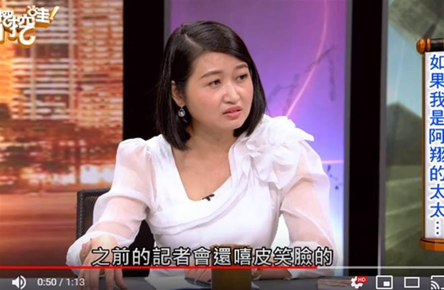 美女醫生黃宥嘉直言浩子出來說對不起很突兀。(取自新聞挖挖哇YouTube)