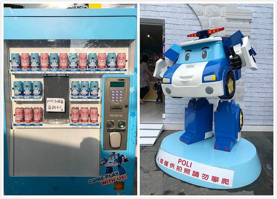 波力的扭扭世界_HAKORO乳酸飲料活動首發(左)、波力的扭扭世界_波力小英雄(右)。(圖取自波力的扭扭世界 Facebook)