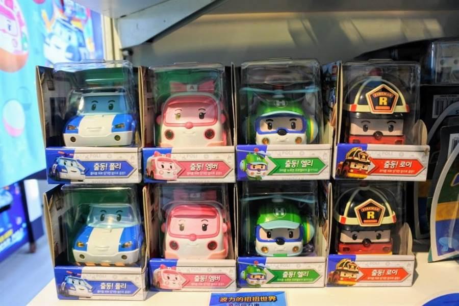 波力的扭扭世界有眾多可愛商品。