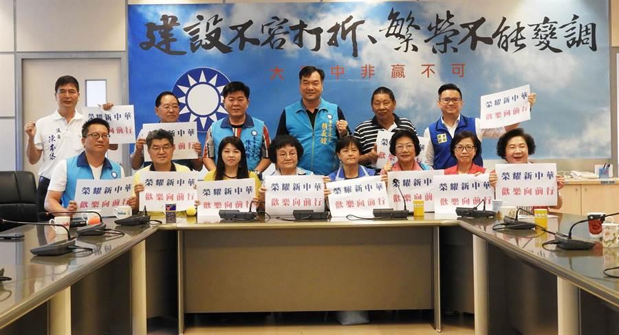 台中市議會國民黨團今天上午舉行記者會,公佈6/22韓國瑜台中場造勢活動定調為「榮耀新中華‧歡樂向前行」。(陳世宗攝)