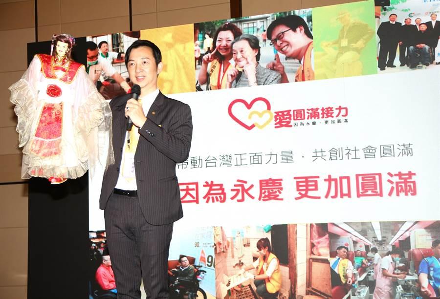 永慶慈善基金會及永慶房產集團,在論壇現場分享在台灣推動的「愛圓滿接力」計畫成果、投入弱勢關懷的公益實例。