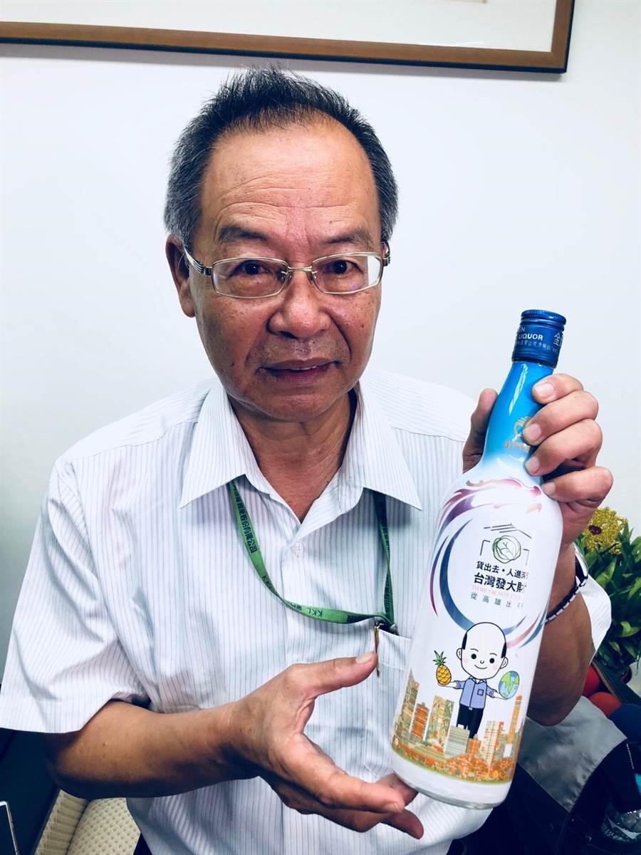 「韓國瑜市長金門高粱酒」有來自高雄熱銷的鳳梨圖案,除象徵韓市長極力拓展台灣在地產品到海外市場外,也將帶動台灣經濟發展旺旺來。(李金生攝)