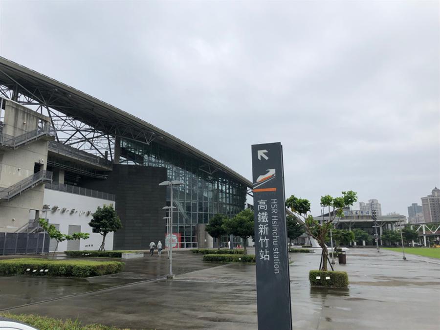 高鐵新竹站是少有鄰近市區的高鐵站。圖/莊雪慧攝。
