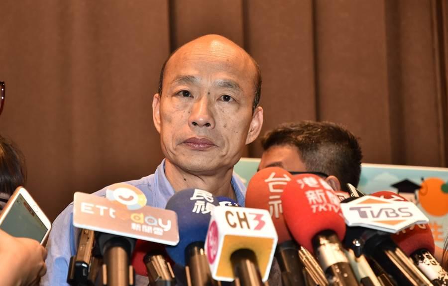 高雄市長韓國瑜希望NCC管理媒體不要兩套標準。(林瑞益攝)
