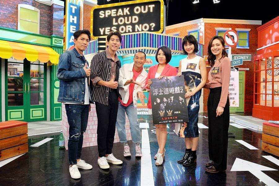 修杰楷、鍾瑶、姚以緹、黃尚禾為宣傳新戲《浮士德遊戲2》上于美人、浩子主持的《請問你是哪裡人》。(衛視中文台)
