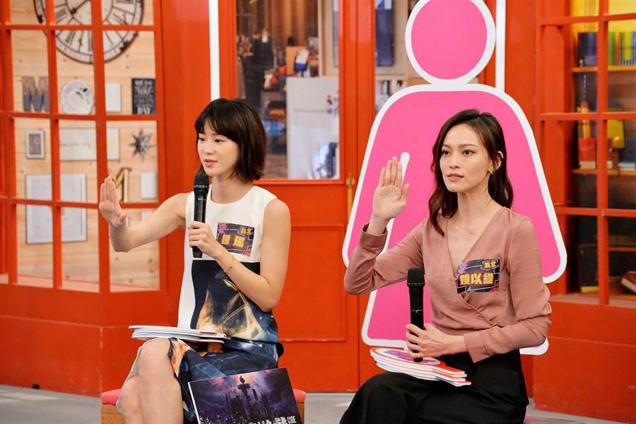 鍾瑶、姚以緹為宣傳新戲《浮士德遊戲2》上《請問你是哪裡人》。(衛視中文台)